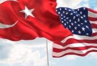تلاش آمریکا برای جلب همکاری ترکیه برای تحریم ایران
