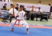 دو طلا و سه برنز در انتظار نمایندگان ایران در کاراته دانشجویان جهان