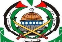موافقت حماس با «سند مصر»+جزئیات
