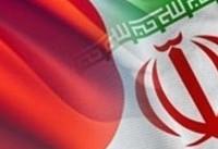 شرکتهای نفتی ژاپنی خواستار ادامه واردات نفت از ایران شدند