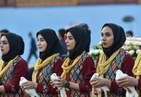 افتتاحیه چهاردهمین المپیاد ورزشی دختران کشور