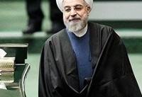 معرفی ۷ نماینده روحانی به مجلس برای بررسی سوال از رئیسجمهور
