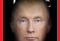 New Time Cover Has Some Creepy Trump-Putin Photoshopping