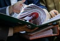 دهمین جلسه علنی دادگاه رسیدگی به پرونده متهمان تعاونی مالی - اعتباری ثامن الحجج آغاز شد