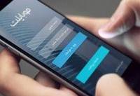 عرضه نسخه جدید «موبایلت» برای سیستم عاملهای iOS و اندروید