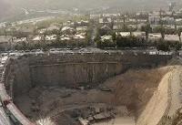 لزوم تعیین تکلیف سریع گود برج میلاد/ عمر مفید مقاومسازی گود تمام شده است