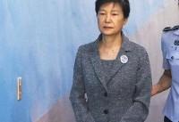 رئیس جمهور سابق کره جنوبی مجموعا به ۳۲ سال حبس محکوم شد