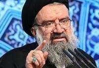 خطیب جمعه تهران: باید با مفسدان اقتصادی منتسب به هر فرد و جایگاهی شدیدا برخورد کرد