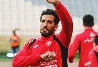 باشگاه ترابوزان: حسینی نشد، توافق با امیری