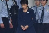 حکم زندان رئیس جمهور سابق کره جنوبی به ۳۲ سال افزایش یافت