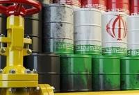پیامدهای تحریم نفت ایران توسط آمریکا