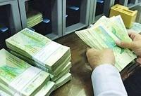 پرونده باز ادغام بانکهای نظامی