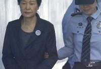 رئیسجمهور سابق کره جنوبی به حبس محکوم شد