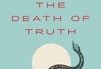 Â«مرگ حقیقت» در آمریکا منتشر شد