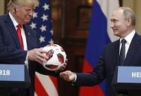 توپ فوتبال اهدایی پوتین به ترامپ در دست بررسیهای امنیتی