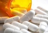 سازمان غذا و دارو دستور جمعآوری داروی فشار خون با منشا چینی را داد