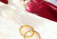 اول یاد بگیرید سپس ازدواج کنید