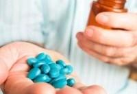 مصرف کنندگان داروی &#۳۴;والزارتان&#۳۴; نگران نباشند!