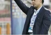 مدیرعامل باشگاه ذوبآهن اصفهان خداحافظی کرد (+عکس)