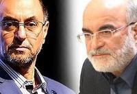 پیام تسلیت قاضی سراج به مناسبت درگذشت ابوی سردار حقانیان