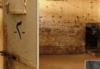 آمریکا یک مدرسه را در سوریه به زندانی مخوف تبدیل کرد