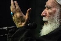 Ayatollah Morteza Tehrani passes away