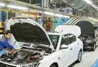گمانههای تغییر در صنعت خودرو