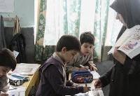 پیشنهاد اختصاص امتیاز فوقالعاده برای معلمان خوزستانی