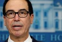 اروپا و آمریکا در خصوص توافق هستهای ایران اختلاف نظر دارند