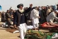 نظامیان آمریکایی ۱۴ غیرنظامی را در شمال افغانستان کشتند