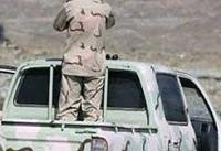 ۱۱ نفر در مرزهای مریوان به شهادت رسیدند/ گروهک تروریستی «پژاک» عامل جنایت +اسامی شهدا