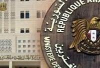سوریه: قانون «کشور یهود» رژیم صهیونیستی از آپارتاید آفریقای جنوبی بدتر است
