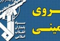 حمله تروریست های ضد انقلاب به پاسگاه مرزی نیروی زمینی سپاه/شهادت تعدادی از رزمندگان اسلام