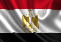 قاهره: قانون «کشور یهود» تلاشهای صلح را تضعیف میکند