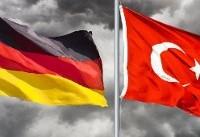 آلمان تحریم اقتصادی ترکیه را لغو کرد