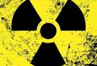 تاسیس آژانس انرژی هستهای در ازبکستان