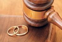 قانون جالب دولت ازبکستان برای زوجینی که قصد طلاق دارند