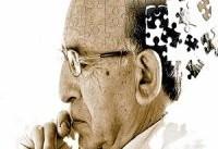 درمان آلزایمر با امواج مافوق صوت