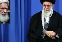 رهبر انقلاب درگذشت آیت الله حاج آقا مرتضی تهرانی را تسلیت گفتند
