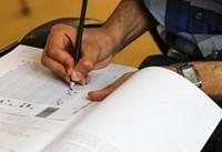 برگزاری آزمون برای صدور پروانه صلاحیت حرفه ای پرستاری