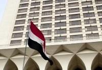 محکومیت قانون نژادپرستانه رژیم صهیونیستی توسط مصر