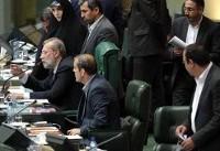 ۳ وزیر هفته جاری به مجلس میروند
