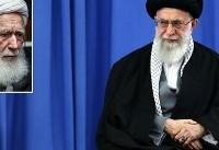 رهبر انقلاب درگذشت آیتالله حاج آقا مرتضی تهرانی را تسلیت گفتند