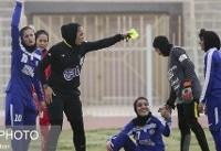 دعوت AFC ازسه بانوی ایرانی دربازی های ۲۰۱۸ آسیا