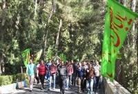 اردوگاه شهید باهنر بر سر ۲ راهی «فروش» یا «ضمانت»