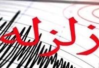 زلزله کرمانشاه و آخرین آمار تلفات | شمار مصدومان به ۱۴۶ نفر افزایش یافت