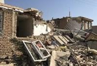 آماده باش ۲ استان در پی زلزله کرمانشاه / درمان سرپایی چند مصدوم زلزله