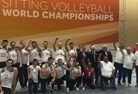 ایران برای هفتمین بار قهرمان جهان شد