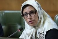 پایان انتصابات فامیلی در شهرداری تهران/ممنوعیت عقد قرارداد با خویشاوندان در شهرداری