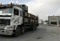 Israel to reopen Gaza goods crossing Tuesday if calm holds